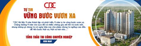 CDC HN