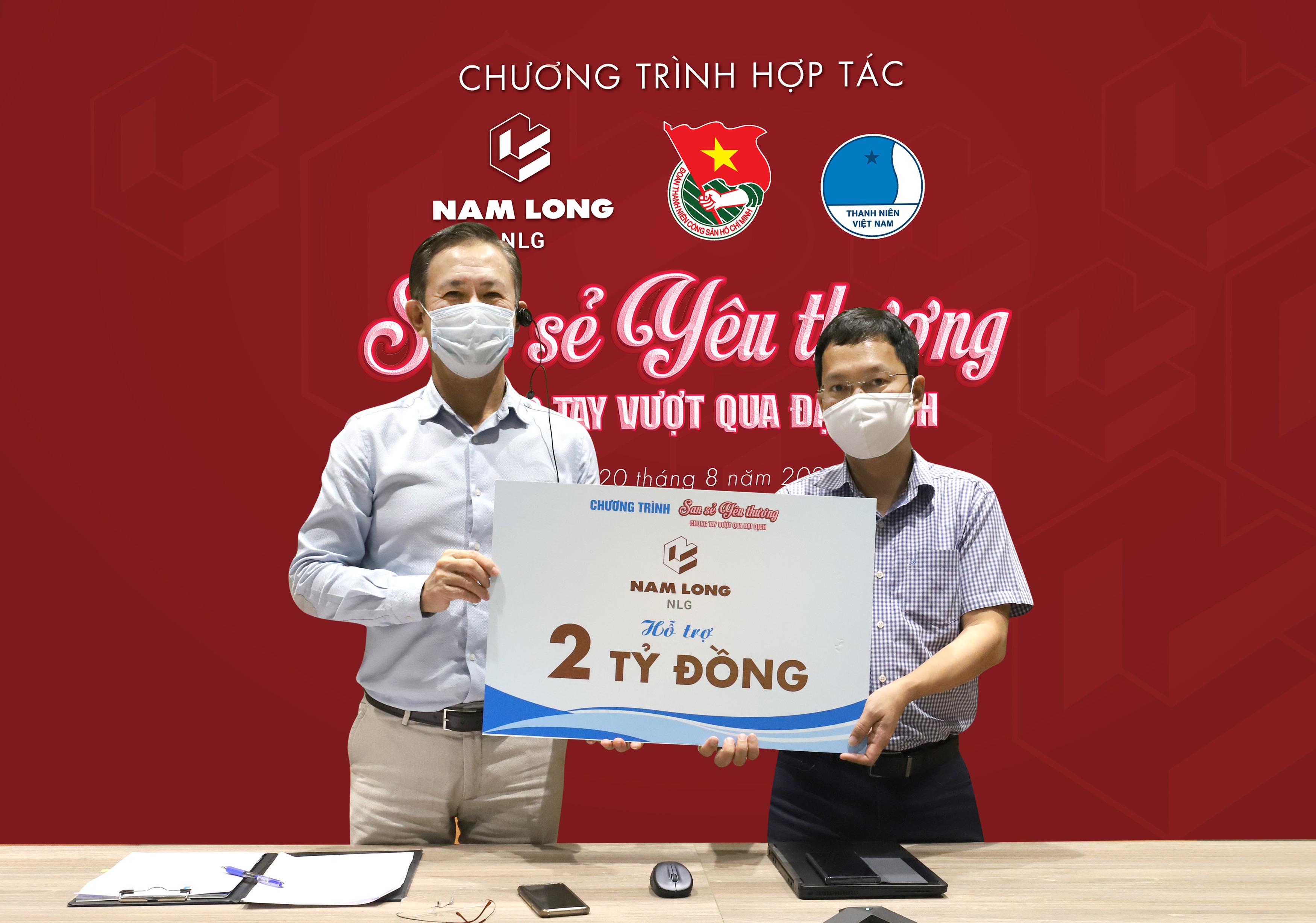 """Chiến dịch """"Nam Long tiếp sức vượt COVID-19"""" hỗ trợ hơn 05 tỉ đồng cùng lực lượng tuyến đầu chống dịch"""
