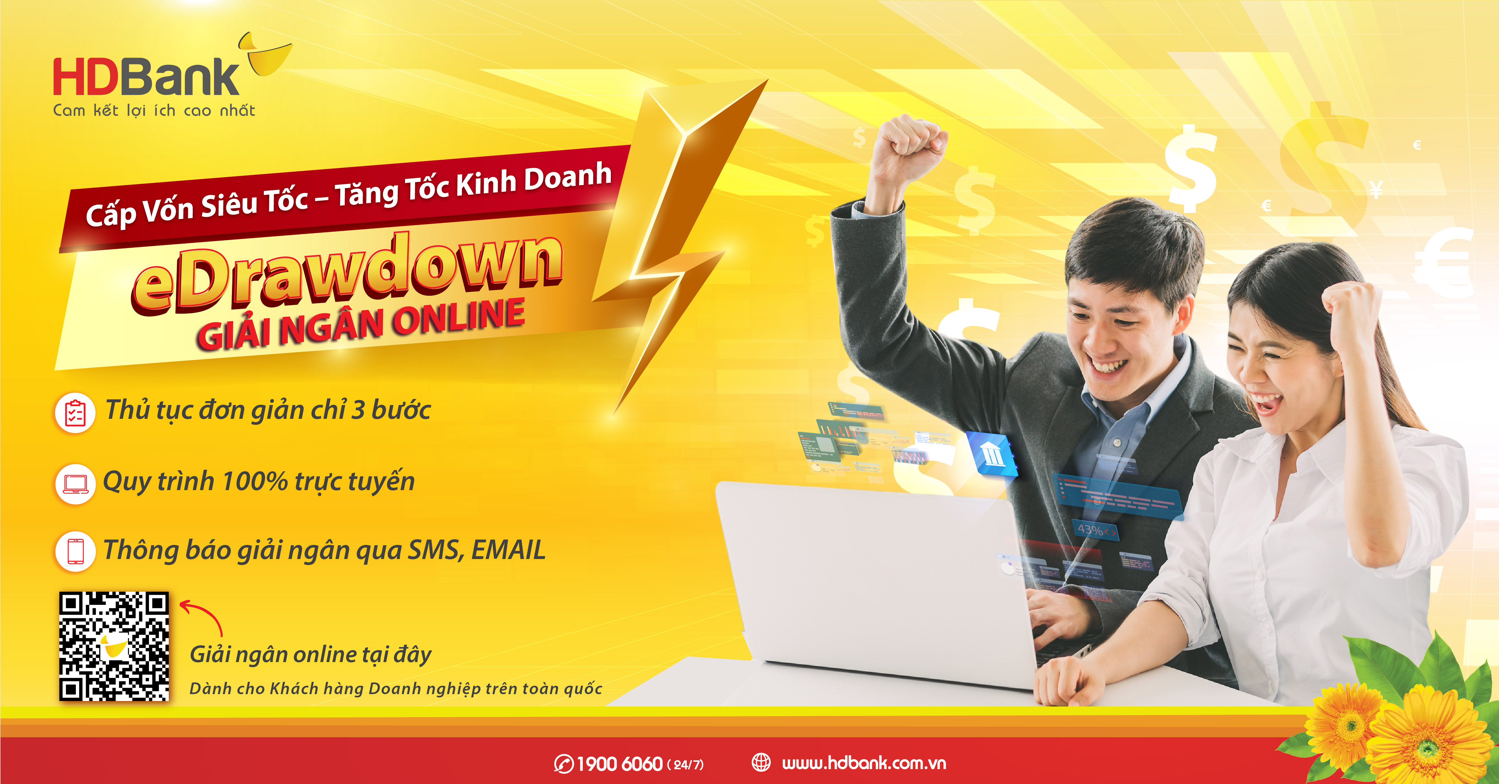"""HDBank triển khai ứng dụng """"eDrawdown giải ngân online, tiền về ngay tài khoản"""""""