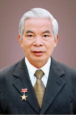 CTHĐQT Mía đường Lam Sơn - Một trong các doanh nhân giàu nhất Sàn chứng khoán Việt Nam