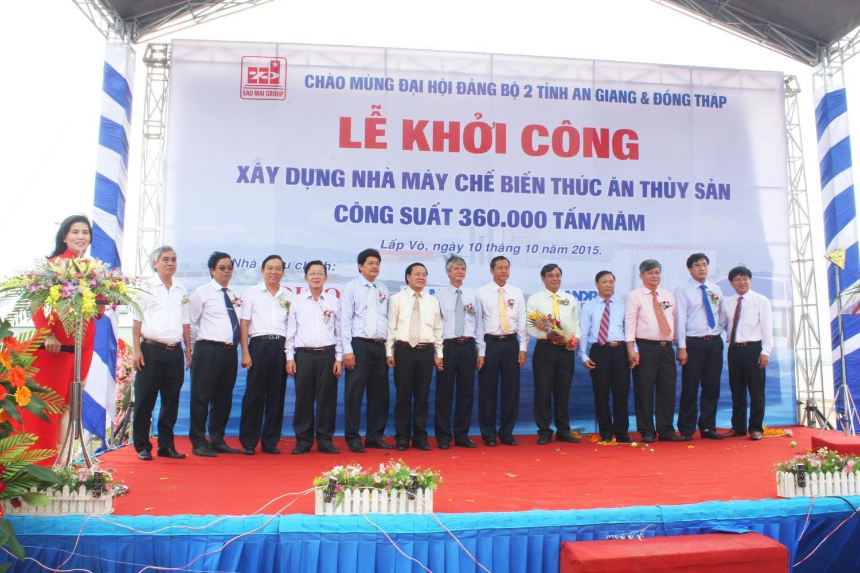 Lễ khởi công xây dựng Nhà máy chế biến thức ăn thủy sản Sao Mai công suất 360.000 tấn sản phẩm/năm