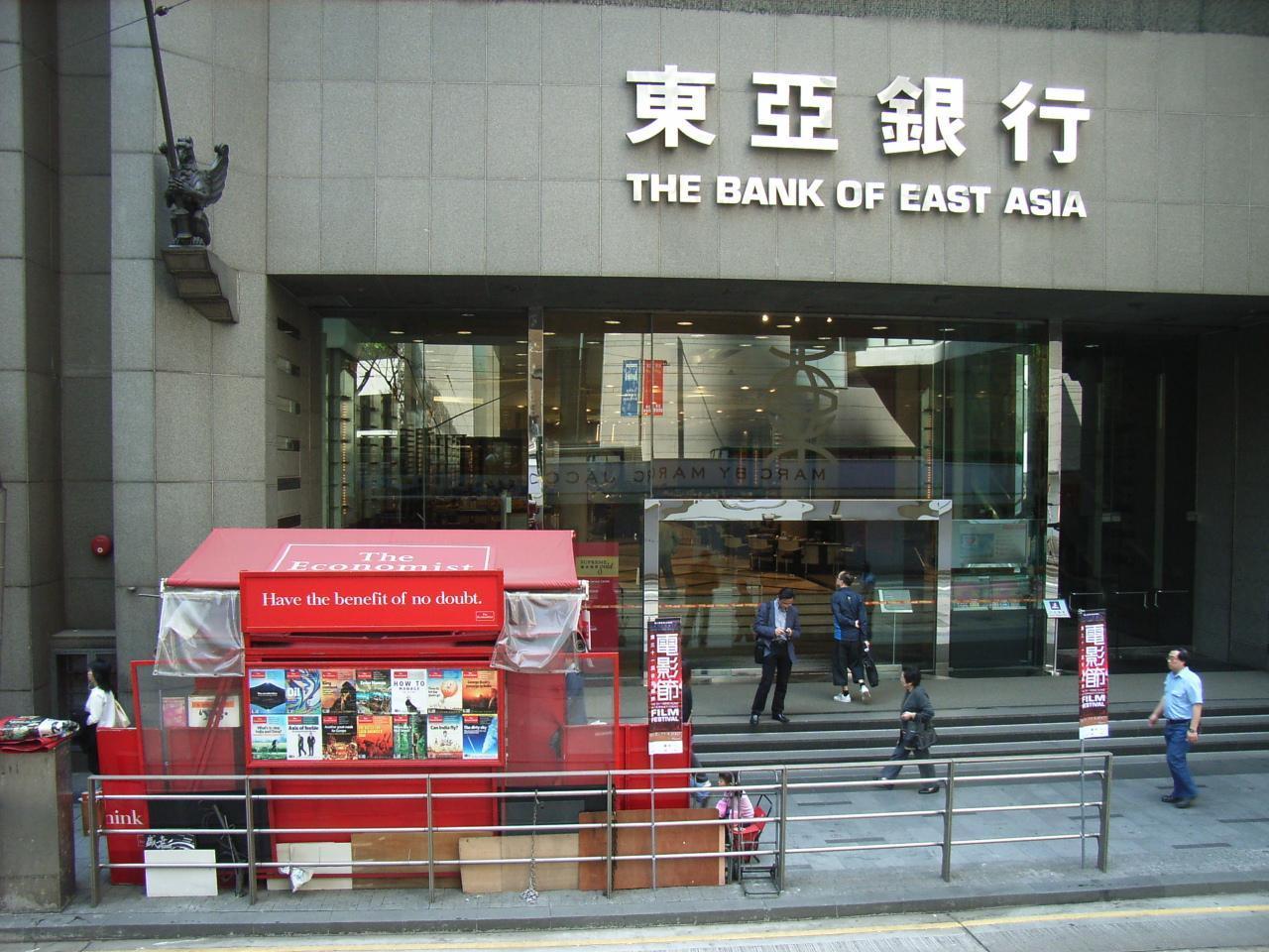 McKinsey: Ngân hàng châu Á đã hết thời tăng trưởng vàng